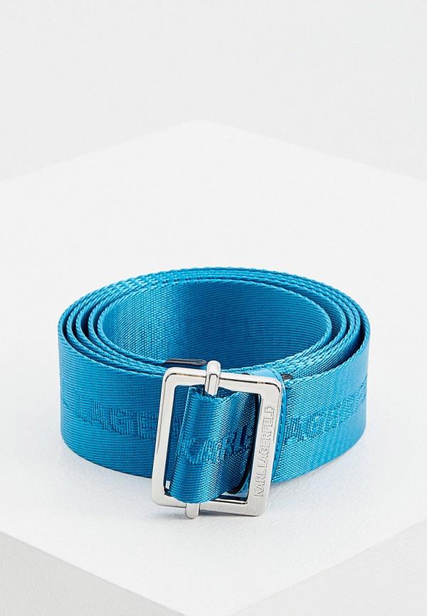 женский ремень karl lagerfeld, голубой