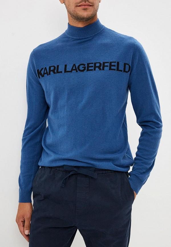 Водолазка Karl Lagerfeld Karl Lagerfeld KA025EMCEKC5 водолазка karl lagerfeld karl lagerfeld ka025emcekb5
