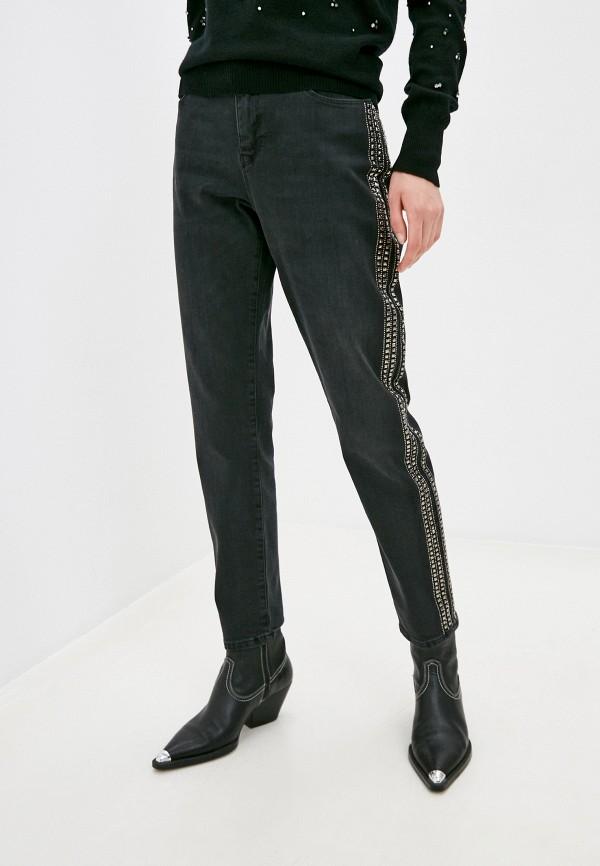женские джинсы скинни karl lagerfeld, серые