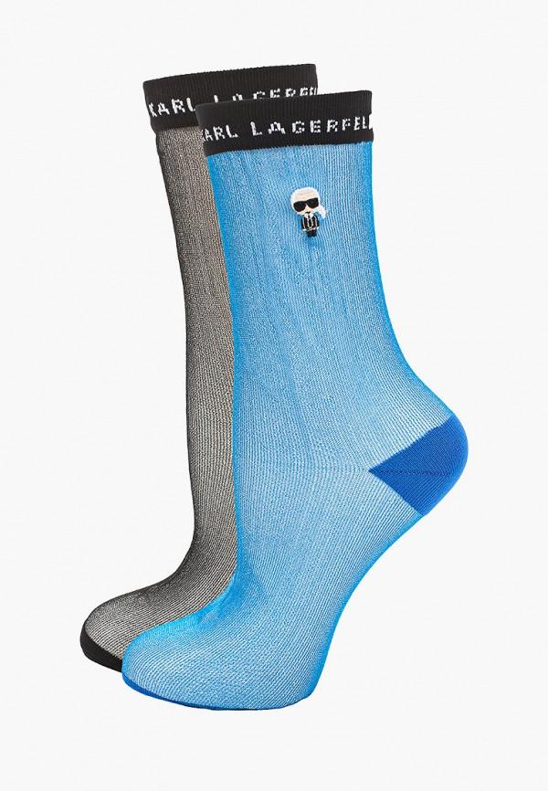 женские носки karl lagerfeld, разноцветные