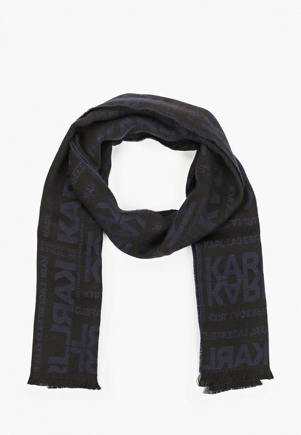мужской шарф karl lagerfeld, синий