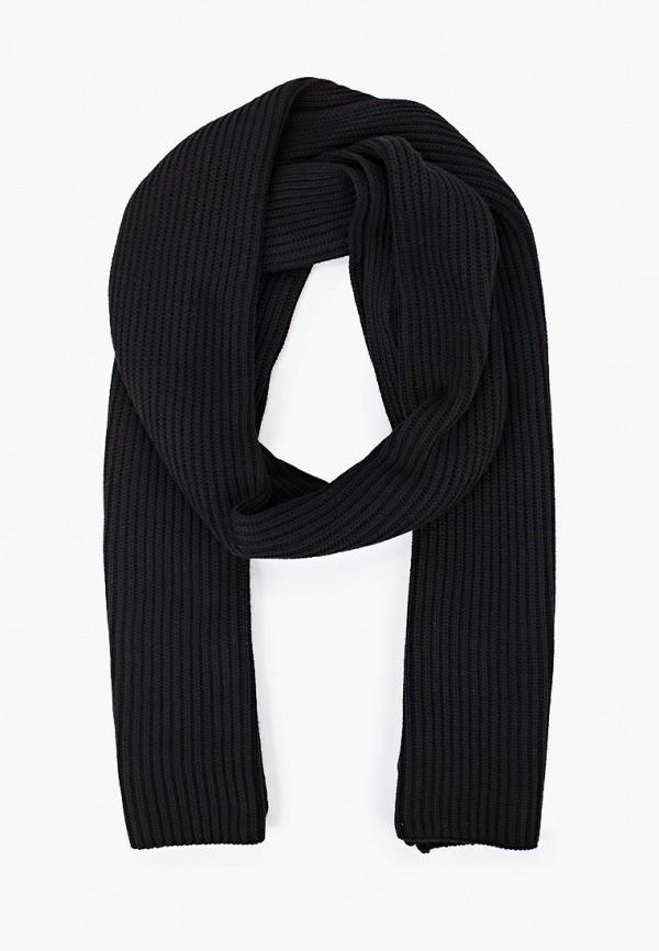 Шарф Karl Lagerfeld Karl Lagerfeld KA025GWFRDI3 karl donoghue шарф
