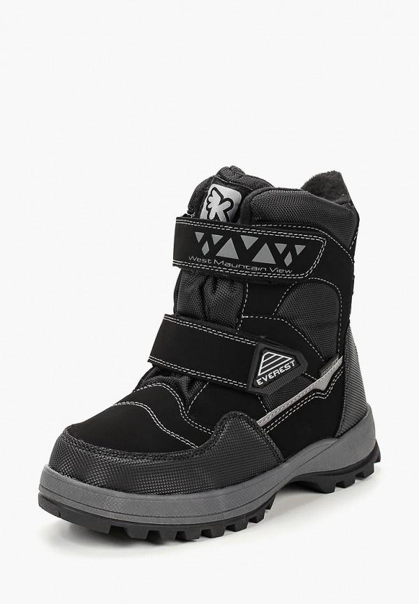 Ботинки Kakadu Kakadu KA036ABDDGH1 kakadu кеды comrade kakadu для мальчика