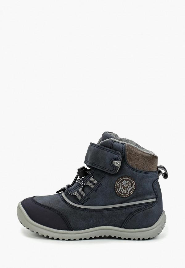 ботинки kakadu для мальчика, синие