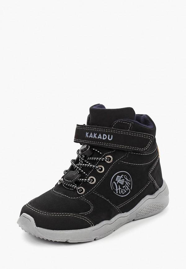 Ботинки для мальчика Kakadu 8432A Фото 2
