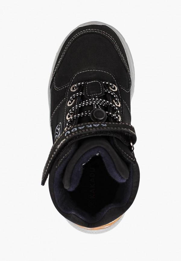 Ботинки для мальчика Kakadu 8432A Фото 4