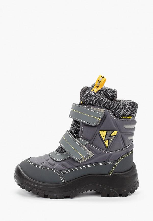 ботинки kakadu для мальчика, серые