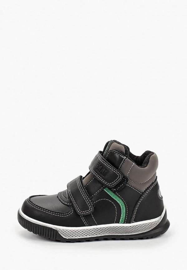 ботинки kakadu для мальчика, черные