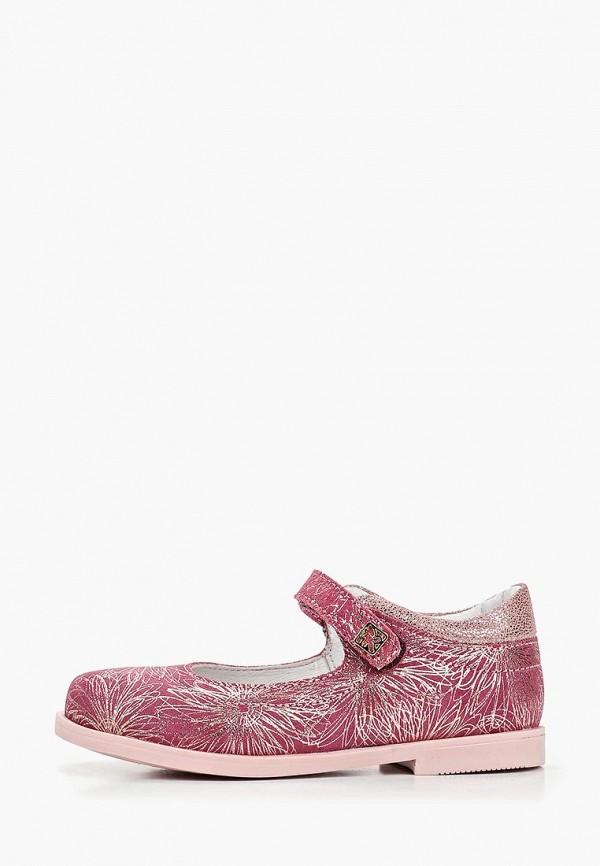 туфли kakadu для девочки, розовые