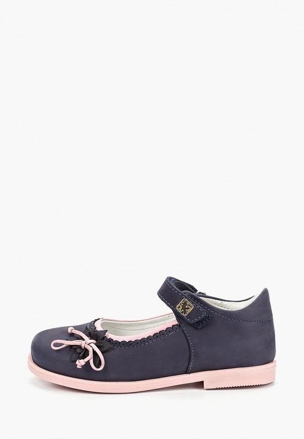 туфли kakadu для девочки, синие