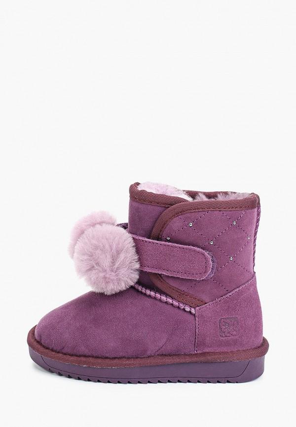полусапожки kakadu для девочки, фиолетовые