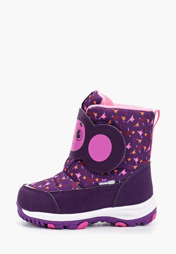 дутики kakadu для девочки, фиолетовые