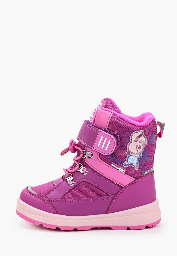 ботинки kakadu для девочки, разноцветные
