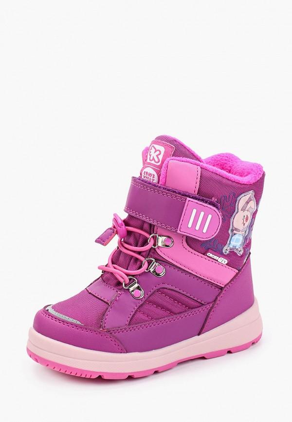 Ботинки для девочки Kakadu 8419D Фото 2