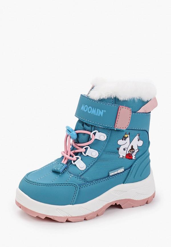 Ботинки для девочки Kakadu 8424B Фото 2