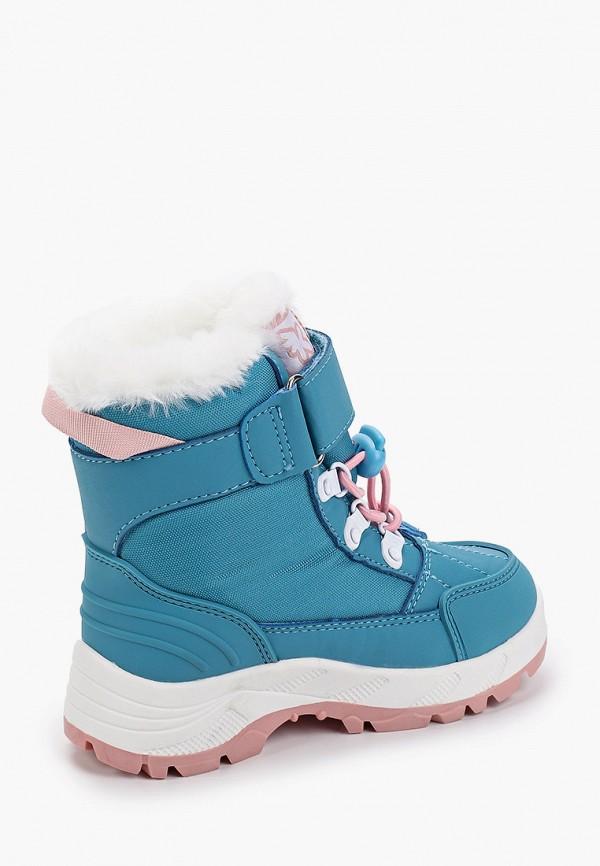 Ботинки для девочки Kakadu 8424B Фото 3