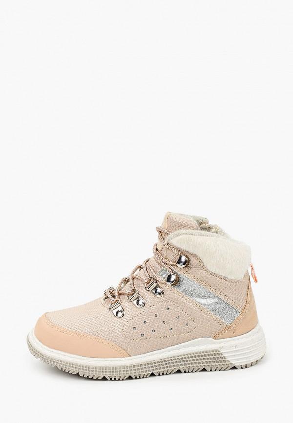 ботинки kakadu для девочки, бежевые