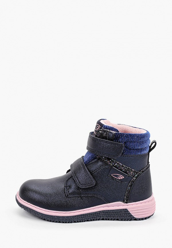 ботинки kakadu для девочки, синие