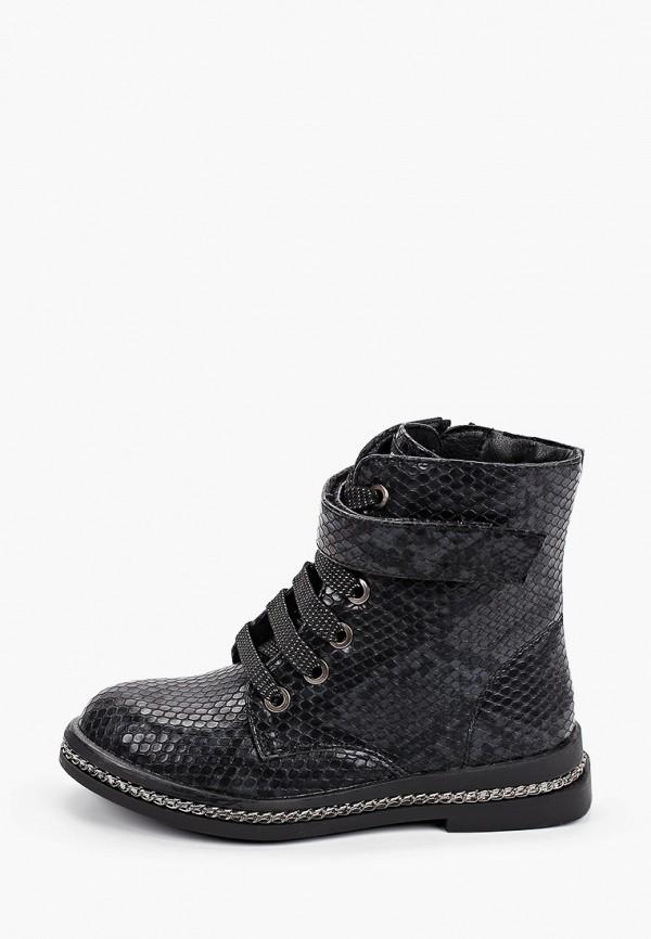 ботинки kakadu для девочки, черные