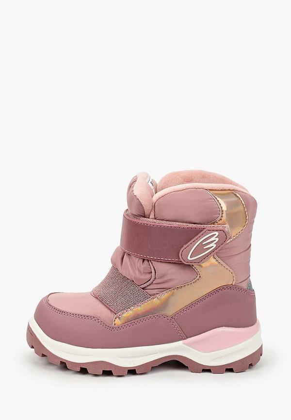 ботинки kakadu для девочки, розовые