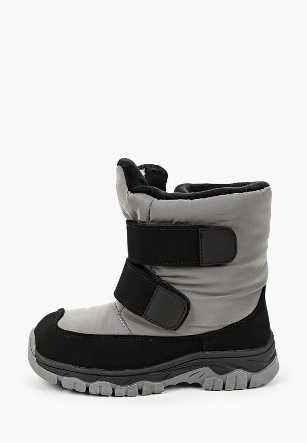 ботинки kakadu малыши, серые