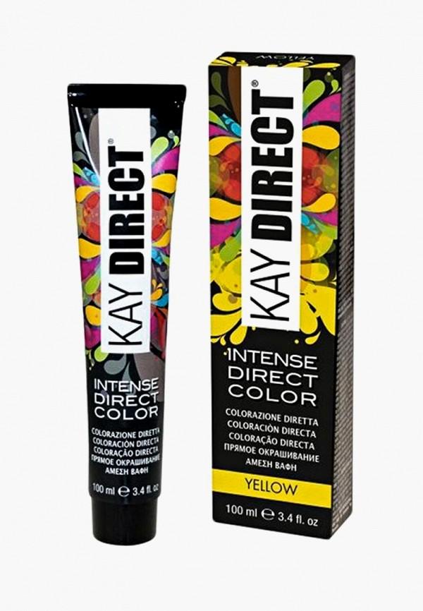 Краска для волос KayPro KayPro KA037LWBOLX4 краска для волос kaypro kaypro ka037lwbzia2