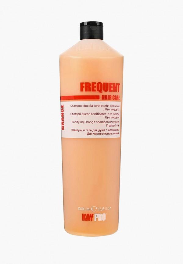 Купить Шампунь KayPro, для волос с апельсином для частого использования, 1000 мл, ka037lwujq38, Весна-лето 2019