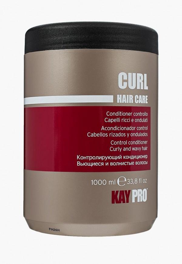 Кондиционер для волос KayPro KayPro KA037LWUJQ45 kaypro кондиционер с коллагеном для длинных волос 350 мл