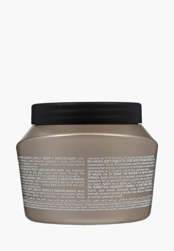 Купить Маска для волос KayPro, для разглаживания вьющихся, 500 мл, KA037LWUJQ51, Осень-зима 2018/2019