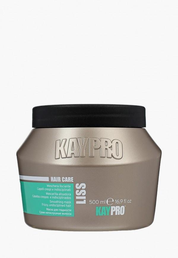 Маска для волос KayPro KayPro KA037LWUJQ51 цены онлайн