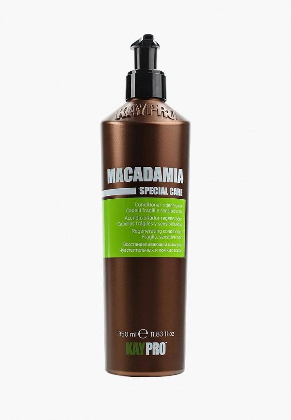 Купить Кондиционер для волос KayPro, увлажняющий с маслом макадами, 350 мл, KA037LWUJQ67, Осень-зима 2018/2019