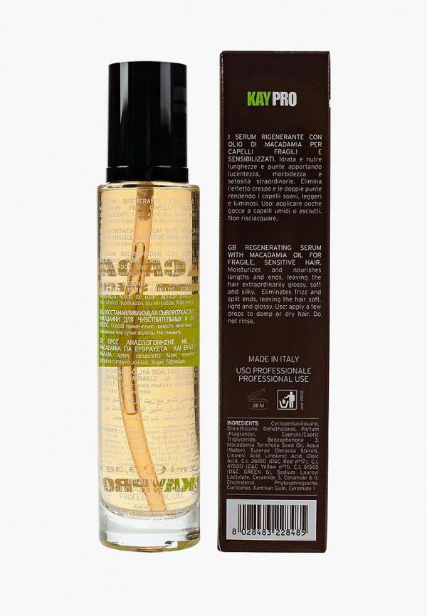 Сыворотка для волос KayPro KayPro KA037LWUJQ68