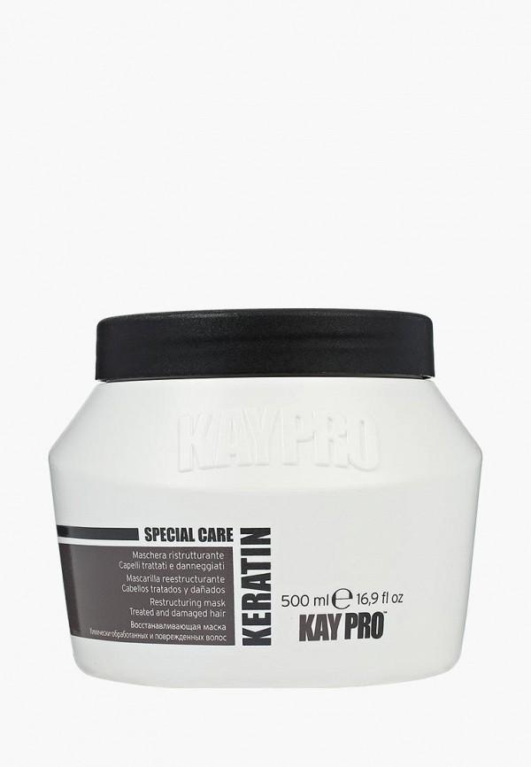 Маска для волос KayPro KayPro KA037LWUJQ72 цены онлайн