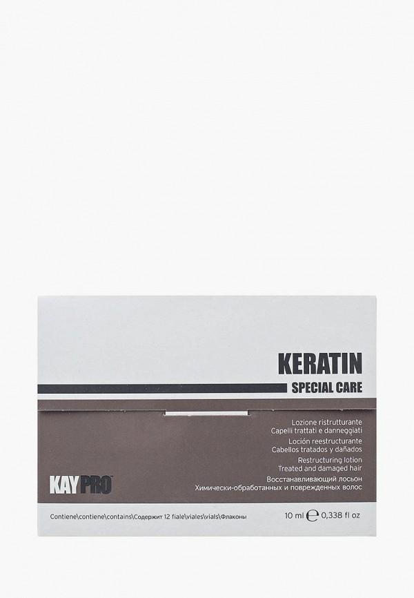 Купить Лосьон для волос KayPro, восстанавливающий с кератином, 12*10 мл, KA037LWUJQ73, Осень-зима 2018/2019
