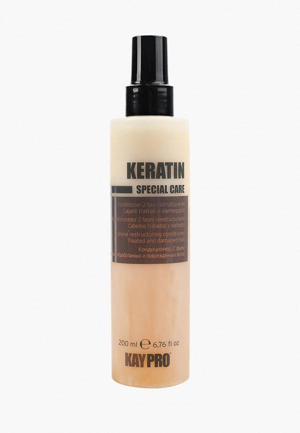 Купить Кондиционер для волос KayPro, восстанавливающий с кератином, 200 мл, KA037LWUJQ74, Осень-зима 2018/2019