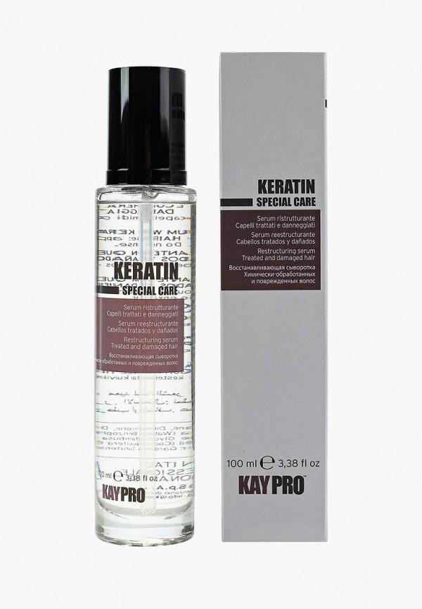 Купить Сыворотка для волос KayPro, восстанавливающая с кератином, 100 мл, ka037lwujq75, Осень-зима 2018/2019