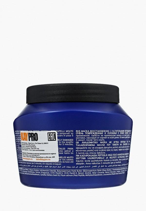 Маска для волос KayPro БОТОКС восстанавливающая, 500 мл