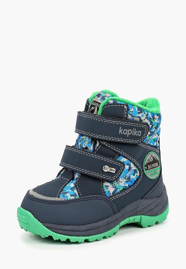 Ботинки Kapika Kapika KA040ABDDMC8 ботинки kapika kapika ka040abzdx22