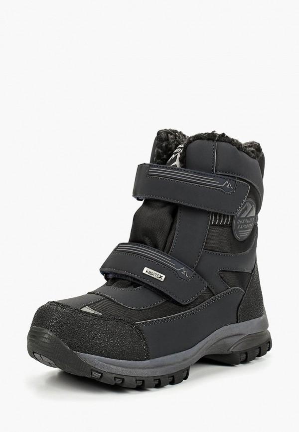 Ботинки Kapika 43226-2 серого цвета – цена 2720 ₽ в интернет-магазине Lamoda | купить в Москве, бесплатная доставка по РФ