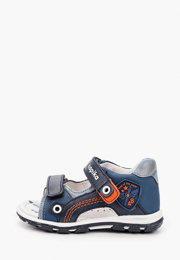 сандалии kapika для мальчика, синие
