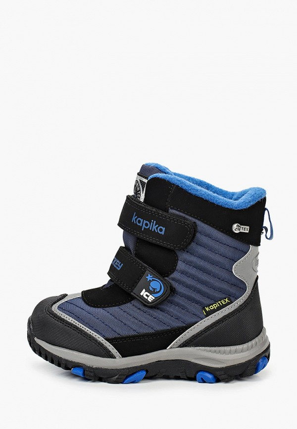 Ботинки для мальчика Kapika 41254-1