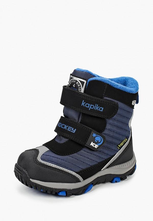 Ботинки для мальчика Kapika 41254-1 Фото 2