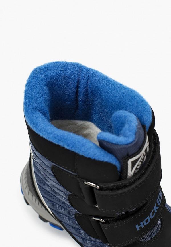 Ботинки для мальчика Kapika 41254-1 Фото 6