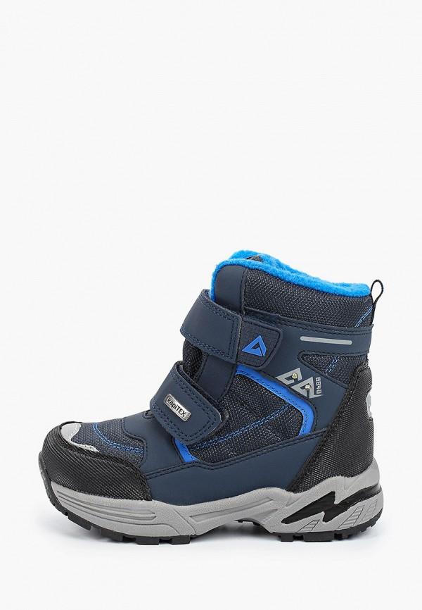 ботинки kapika для мальчика, серебряные