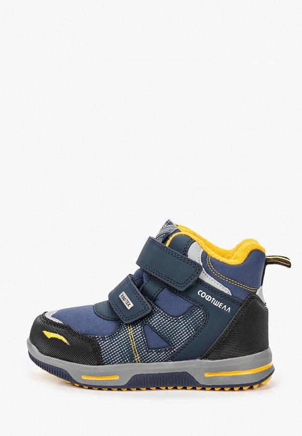 ботинки kapika для мальчика, синие