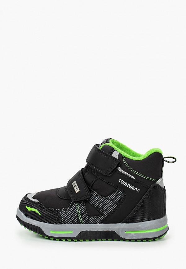 Ботинки для мальчика Kapika 42312с-2