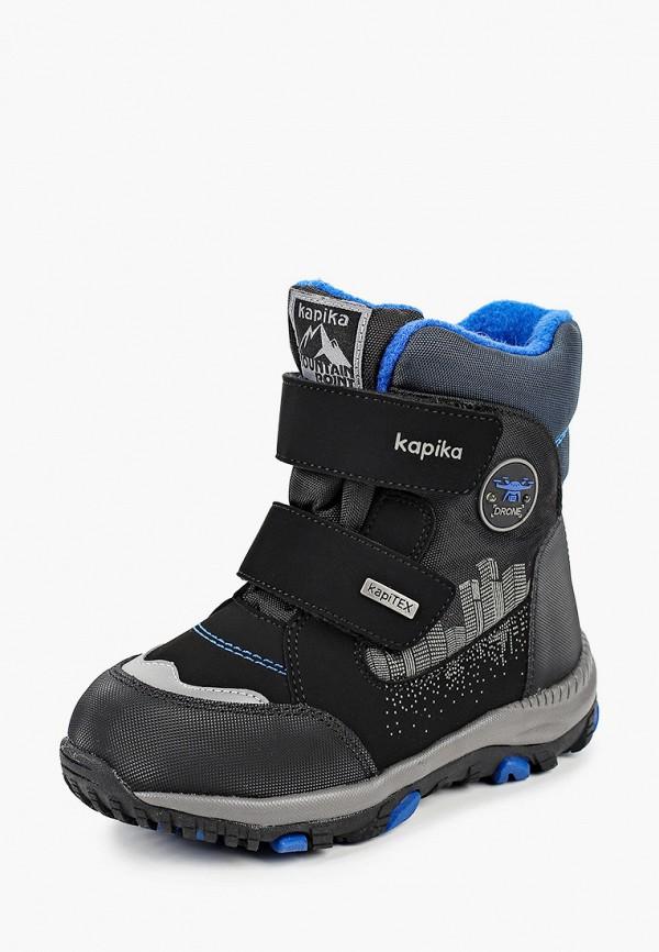 Ботинки для мальчика Kapika 42332-2 Фото 2