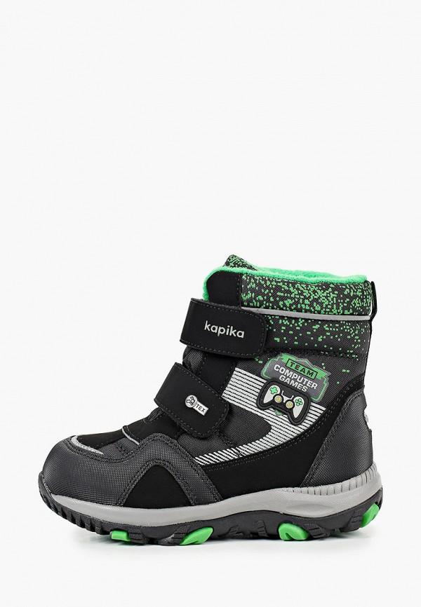Ботинки для мальчика Kapika 42336-2