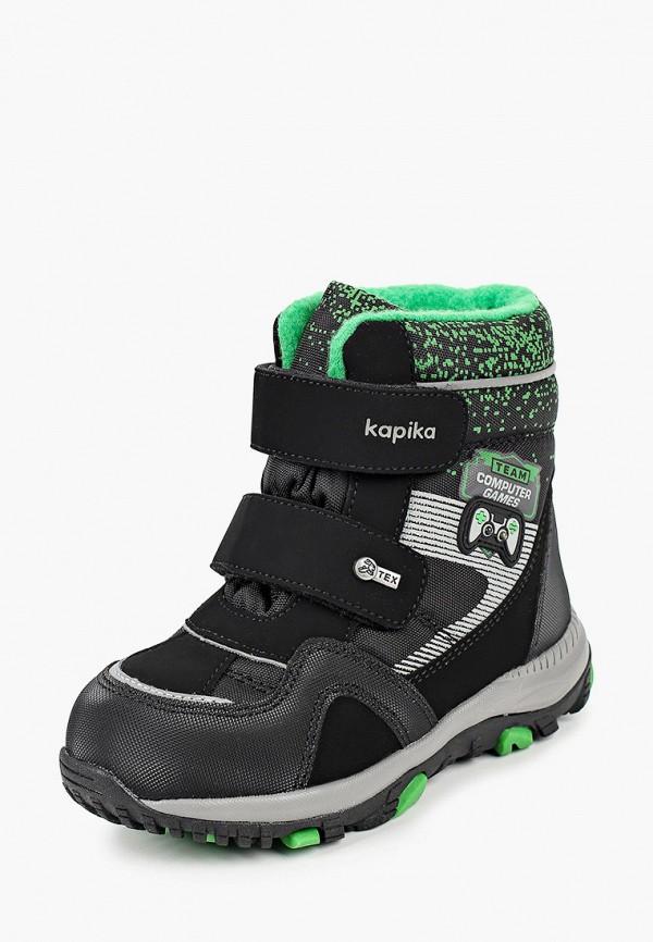 Ботинки для мальчика Kapika 42336-2 Фото 2