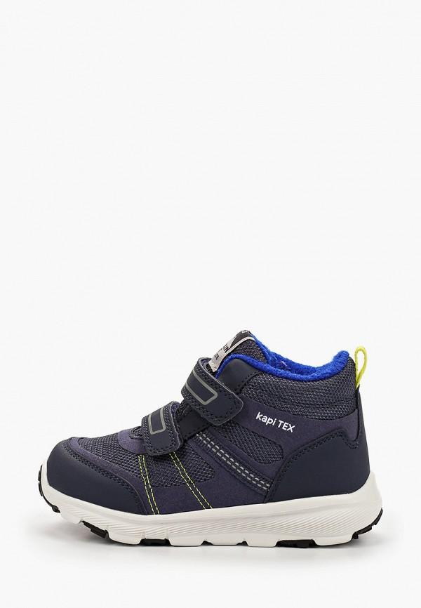 Ботинки для мальчика Kapika 42345-2